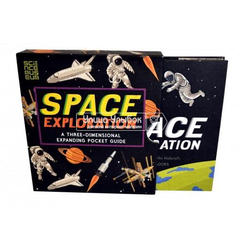 «Покорение космоса» книга-панорама на английском. Джон Холкрофт,Джон Холкрофт,Мэттью Рейнхарт
