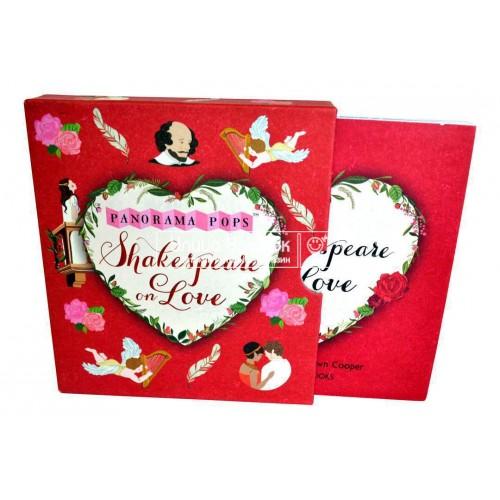 «Шекспир о любви» книга-гармошка на английском. Дон Купер