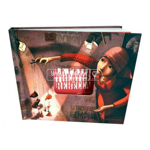«Маленький театр Ребекки» книга-театр на итальянском Дотремер Ребекки