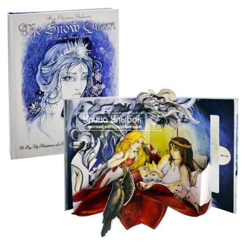 «Снежная королева» книга-панорама на английском Евгении Ерецкой