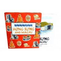 «Гонконг и Макао: диковинные города» книга-гармошка на английском. Кристина Литцен