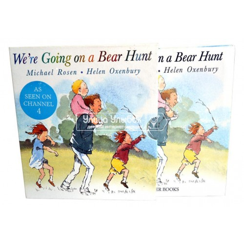 «Идем ловить медведя» книга-гармошка на английском. Майкл Розен,Хелен Оксенбери