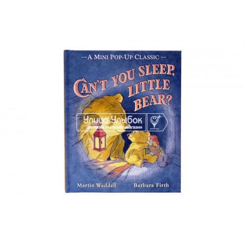 «Не можешь заснуть, медвежонок?» мини книга-панорама на английском. Мартин Уодделл,Кейт Гринуэй