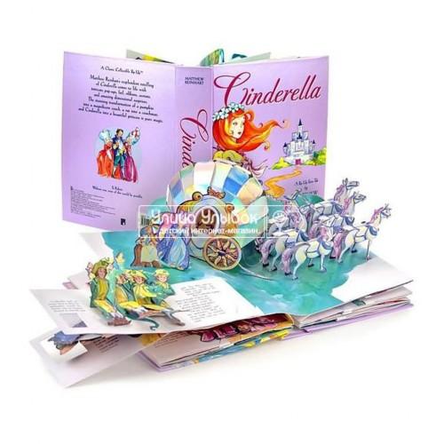 «Золушка» книга-панорама на английском. Мэттью Рейнхарт