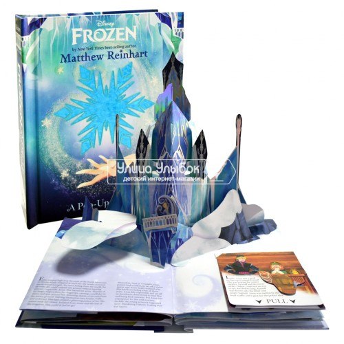 «Холодное сердце» книга-панорама на английском дискаунт Метью Рейнхарта
