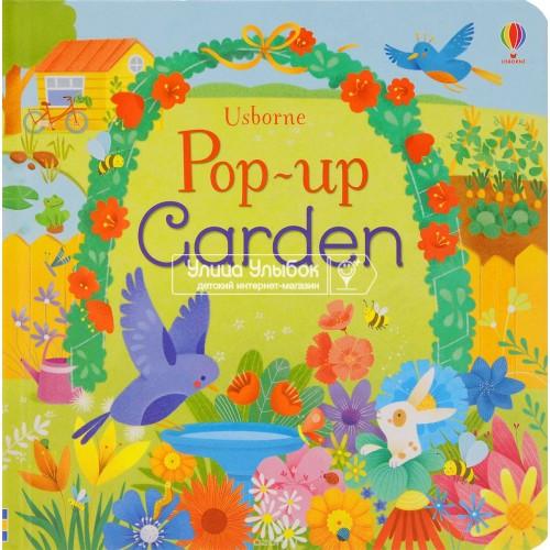 «Удивительный сад» книга-панорама на английском Метью Рейнхарт, Фиона Уатт