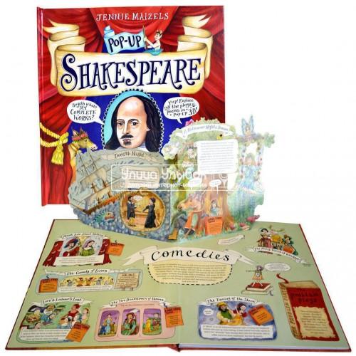 «Неожиданно о Шекспире» книга-панорама на английском. The Reduced Shakespeare Company, Рид Мартин, Остин Тиченор,Дженни Майзелс