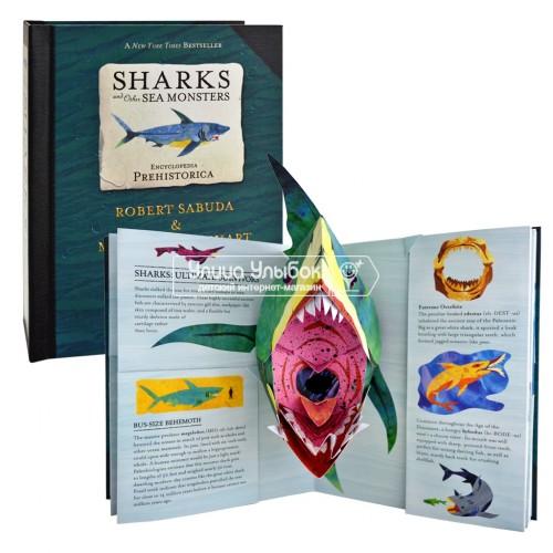 «Акулы и другие морские чудища: Энциклопедия древностей» книга-панорама на английском Роберта Сабуды, Метью Рейнхарта