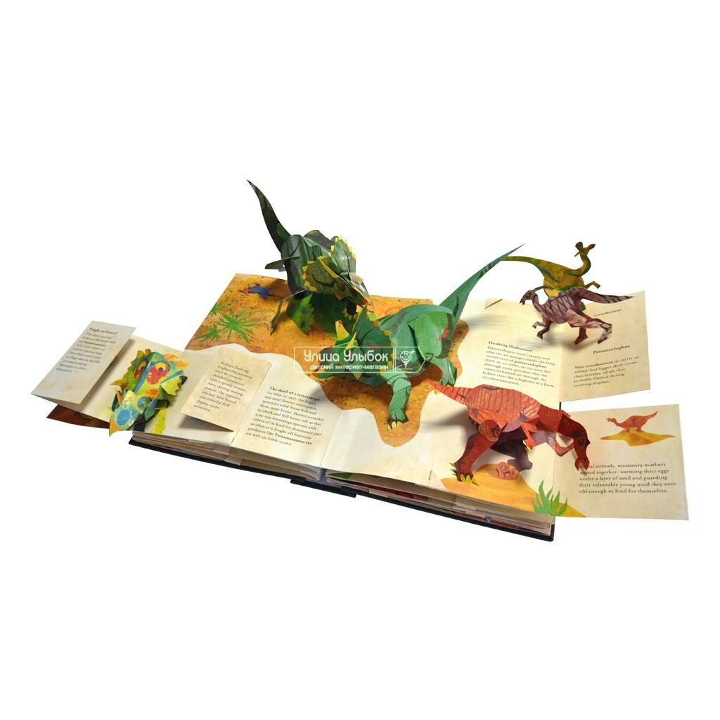 Книга с объемными картинками динозавров