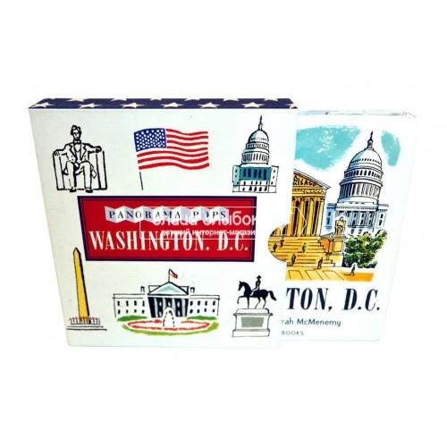 «Вашингтон: основные достопримечательности» книга-гармошка на английском. Сара Мак-Менеми