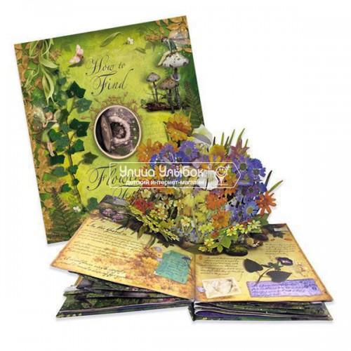 «Королевство фей» книга-панорама на английском. Сесиль Мэри Баркер,Сесиль Мэри Баркер