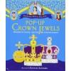 «Королевские сокровища. Истории королей и королев» книга-панорама на английском. Сондерс Рэйчел