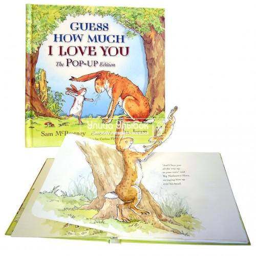 «Знаешь, как сильно я тебя люблю?» книга-панорама на английском. Сэм Макбратни, Анита Джерам