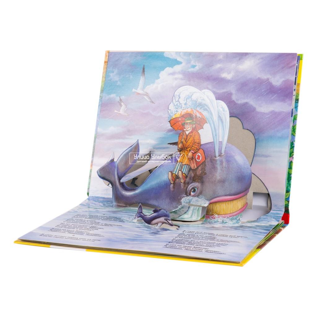 открытки издательства панорама вот, чтоб