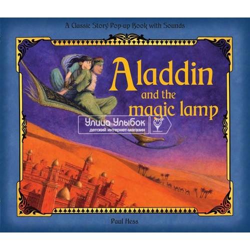 «Аладдин и волшебная лампа» книга-панорама на английском Libby Hamilton
