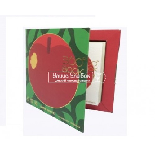 «Белоснежка» книга-панорама Юсуке Оно