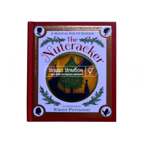 «Щелкунчик» книга-панорама на английском Нирот Путтапипата