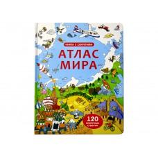 «Атлас мира. Открой тайны» книга на русском
