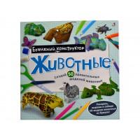 «Животные» раскраска-конструктор на русском Гагариной Марины