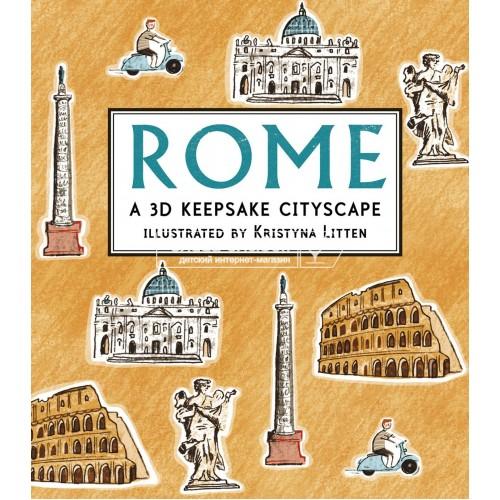 «Вечный город Рим» книга-панорама на английском Кристины Литтен