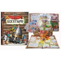 «Богатыри. Загадочный мир прошлого» книга-панорама на русском Сусанны Домбаян