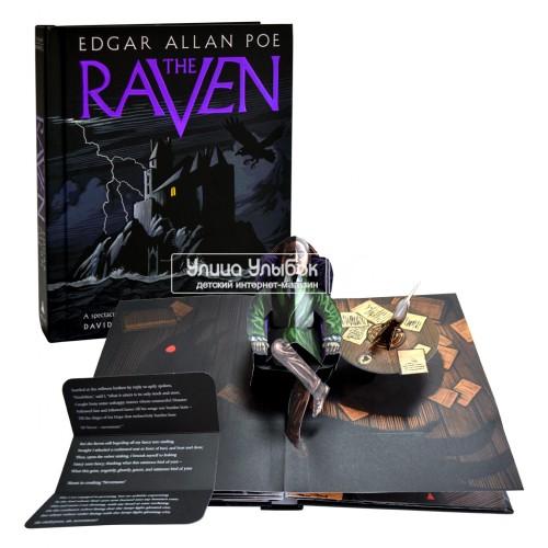 «Ворон. Стихотворение Эдгара Аллана По» книга-панорама на английском Эдгара По
