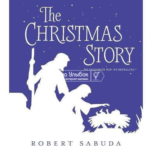 «Рождественская история» книга-панорама на английском Роберта Сабуды