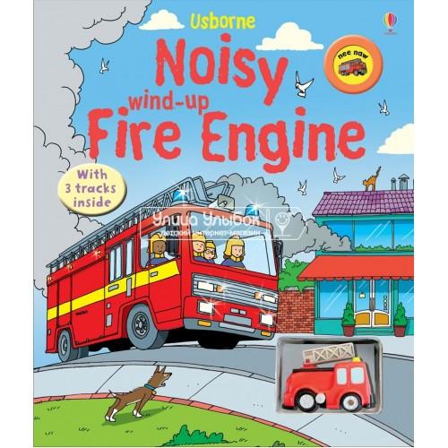 «Пожарная машина (игрушка с заводом, дорожки). Серия Wind-up» книга-панорама на английском Сэм Таплин
