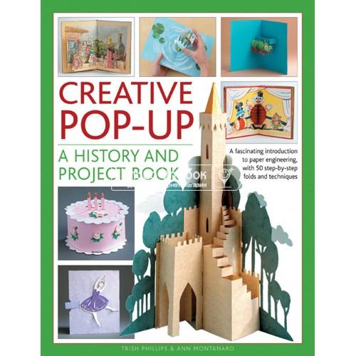«Pop-up искусство. История и практика. Учебник» книга-панорама на английском Триш Филлипс