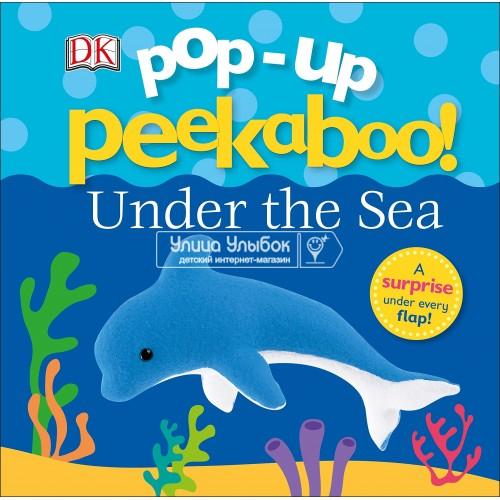 «Жители моря. Игра в прятки» книга-панорама на английском