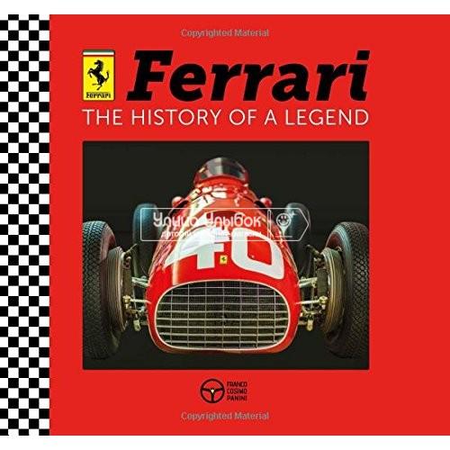 «Феррари: история легенды» книга-панорама на английском Дэвид Хокок