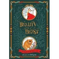 «Красавица и чудовище» книга-панорама на английском Кейти Хаворт, Динара Мирталипова