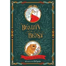 «Красавица и чудовище» книга-панорама на английском дискаунт Кейти Хаворт, Динары Мирталиповой