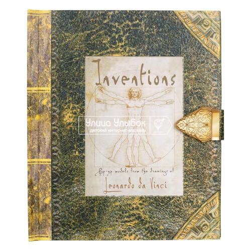 «Изобретения Леонардо да Винчи» книга-панорама на английском Дэвида Хокок