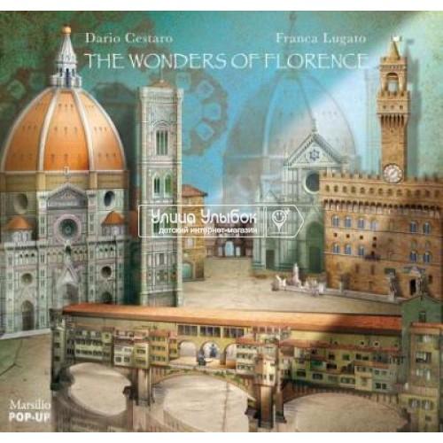«Чудеса Флоренции» книга-панорама на английском Франка Лугато, Дарио Сестаро