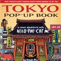 «Манга-тур по достопримечательностям Токио» книга-панорама на английском Сэма Ита