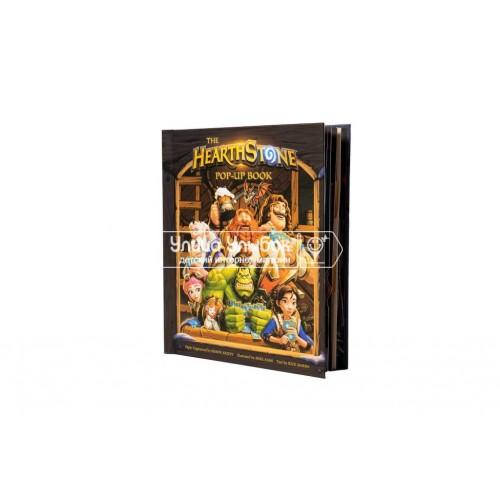 «Hearthstone» книга-панорама на английском Майка Сасс, Саймона Ариспе