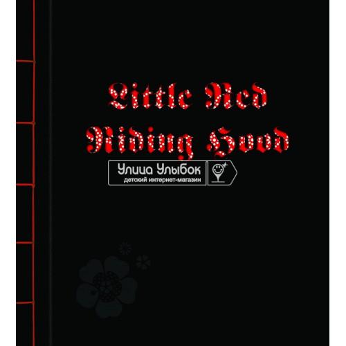 «Красная шапочка» книга на английском Сибиллы Шенкер