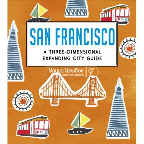 «Современный и викторианский Сан-Франциско» книга-панорама на английском Шарлотты Трунс