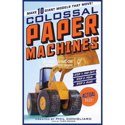 «Большая книга огромных бумажных моделей машин» книга на английском Фила Конильяро