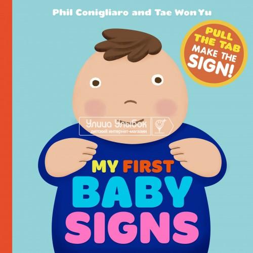 «Мои первые жесты» книга с окошками на английском Фила Конильяро, Таэ Вон Ю