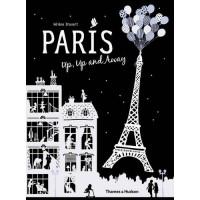 «Париж. Up, Up and Away» книга на английском Элен Дрювер