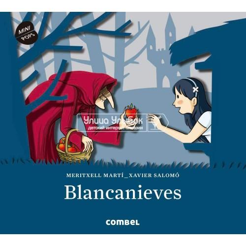 «Белоснежка» книга-панорама на испанском Меритксель Марти