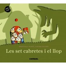 «Волк и семеро козлят» книга-панорама на испанском Меритксель Марти