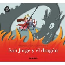 «Георгий и дракон» книга-панорама на испанском Меритксель Марти, Ксавьера Саломо