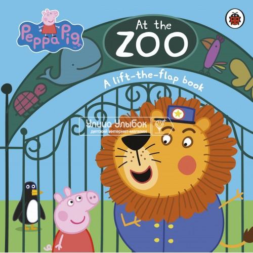 «Свинка Пеппа в зоопарке» книга с окошками на английском