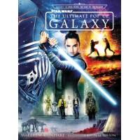 «Все о галактике «Звездных войн» книга-панорама на английском  Метью Рейнхарт