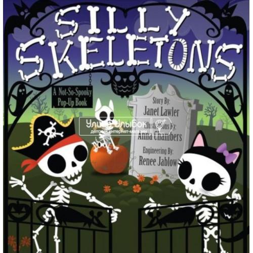 «Несмышленые скелетики- нестрашная pop up книга» книга-панорама на английском Рене Джеблоу и др.