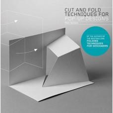 «Приемы вырезания и складывания для дизайнеров» книга-учебник на английском. Пол Джексон