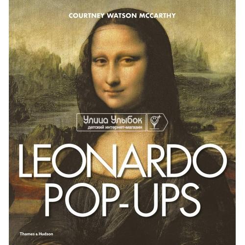 «Леонардо да Винчи. Pop up» книга-панорама на английском Кортни Уотсон МакКарти